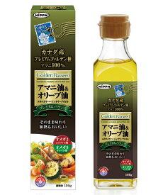 アマニ油&オリーブ油 186g 日本製粉(ニップン) オメガ3脂肪酸 DHA EPA 亜麻仁油 ギフト プレゼント 元気 スタミナ 健康 サプリ 健康食品 あまに アマニオイル 包装ラッピング可(有料)