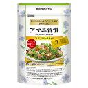 アマニ習慣 プレミアムリッチオイル(3.7g×30袋) 機能性表示食品 日本製粉(ニップン) オメガ3脂肪酸 DHA EPA 亜麻…