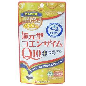 (メール便・送料無料) 還元型コエンザイムQ10×マルチビタミンとピペリン ミナミヘルシーフーズ