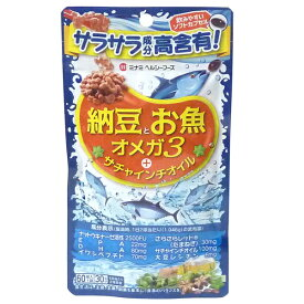 納豆とお魚オメガ3+サチャインチオイル/ミナミヘルシーフーズ 同梱区分J
