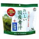 リケン おいしい国産青汁+乳酸菌 30包【RCP】【同梱区分J】