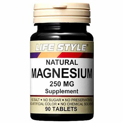 ライフスタイル (LIFE STYLE) マグネシウム【RCP】【同梱区分J】