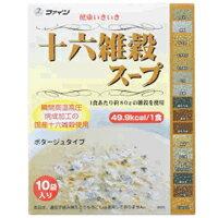 ファイン 十六雑穀スープ 10包【RCP】【同梱区分J】