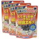 (メール便・送料無料) しじみ&牡蠣の入ったウコン肝臓エキス(3袋セット) ミナミヘルシーフーズ
