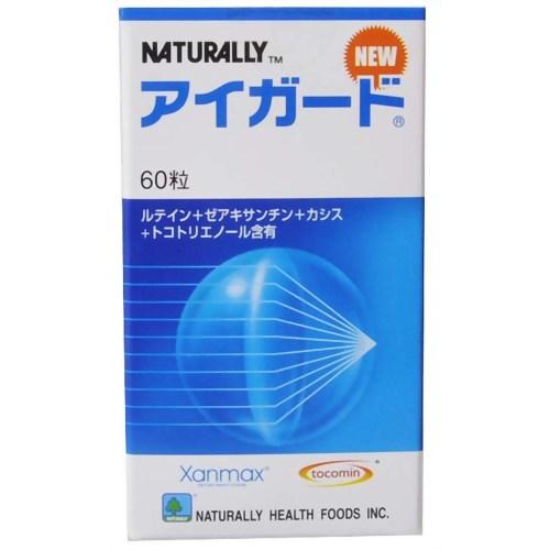 ナチュラリー アイガード 60粒(サプリメント)【RCP】【同梱区分J】