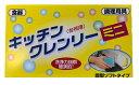 キッチンクレンリーミニ350g 10個セット【固形洗剤】