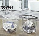 ランドリーワイヤーバスケットL タワー