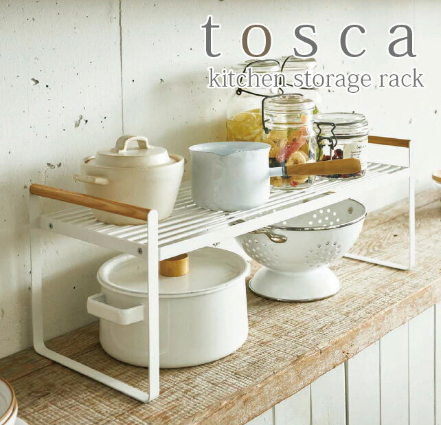 キッチン収納棚 トスカ 3803