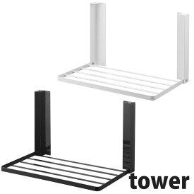洗濯機横マグネット折り畳み棚 タワー※2個以上で送料無料(北海道・沖縄・離島除く)