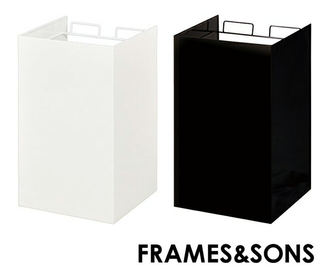 UD14 kakusu レジ袋ダストボックス 2分別【FRAMES&SONS】