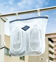 ゴシゴシ上履き洗濯ネット 93060