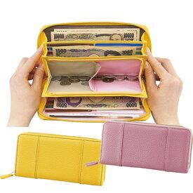 f795081ec130 楽天市場】一目瞭然 やりくり仕分け財布の通販
