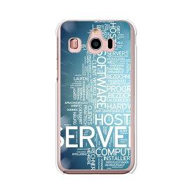 シンプルスマホ4 704SH ケース/カバー 【SERVER クリアケース素材】しんぷるすまほ4 704sh カバー ハードケース softbank ソフトバンク 携帯ケース