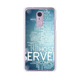 LG Q Stylus 801LG/LM-Q710XM共通 ケース/カバー 【SERVER クリアケース素材】LG Qスタイラス カバー LMQ710XM ワイモバイル 楽天モバイル LGQStylus