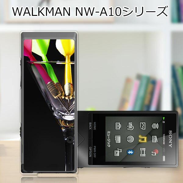 送料無料 WALKMAN NW-A10シリーズ NW-A16 NW-A17 ケース/カバー 【Darts クリアケース素材】ウォークマン Aシリーズ ジャケット NW-A17 NW-A16