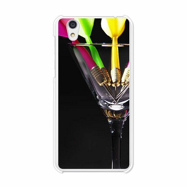 Android One S3 ケース/カバー 【Darts クリアケース素材】アンドロイド ワン androidone s3 カバー softbank Y!mobile SHARP スマホケース ハードケース