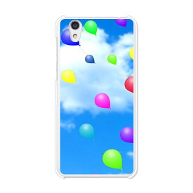 8255d4655a Android One S3 カバー/ケース シリコンケースよりもコシがありゴミがつき