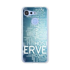 Android One S6 ケース/カバー 【SERVER クリアケース素材】アンドロイドワンS6 スマホケース 京セラ 携帯ケース Android携帯カバー Ymobile ワイモバイル スマホカバー