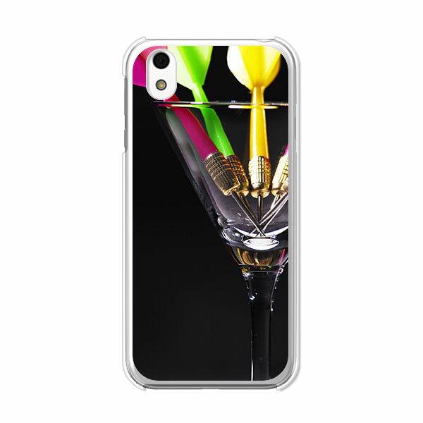 Android One X1 ケース/カバー 【Darts クリアケース素材】アンドロイドワン エックスワン X1 ジャケット Y!mobile AndroidOneX1 ワイモバイル スマホケース Yモバイル