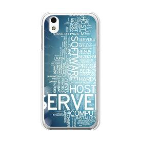 Android One X1 ケース/カバー 【SERVER クリアケース素材】アンドロイドワン エックスワン X1 ジャケット Y!mobile AndroidOneX1 ワイモバイル スマホケース Yモバイル