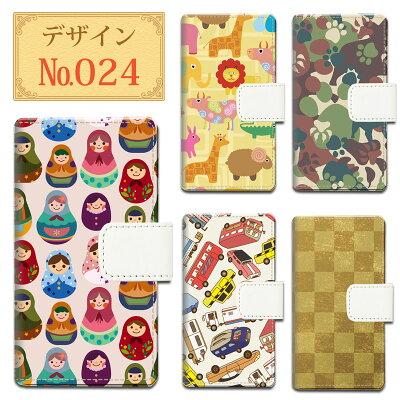 iPhone7iPhone6siPhone6iPhoneSEiPhone5siPhone5