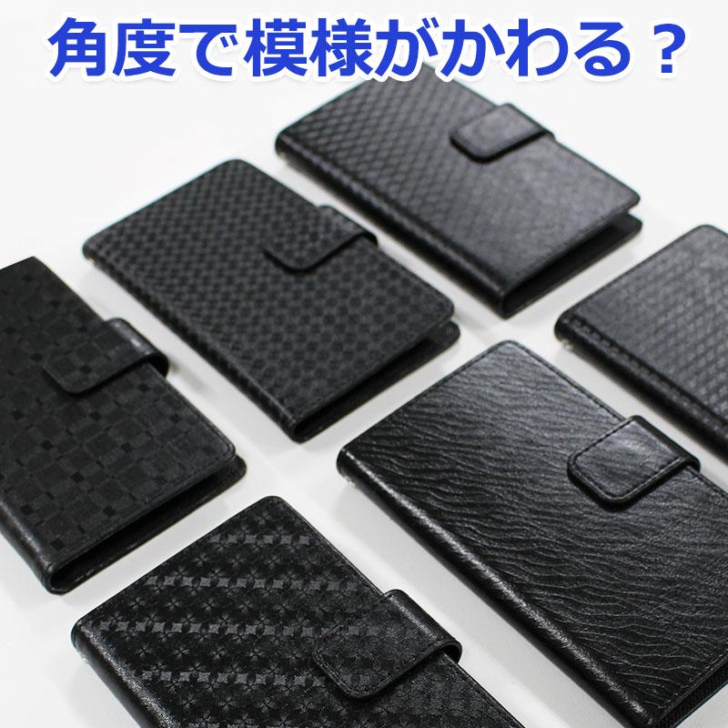 AQUOS sense SH-01K ケース他 手帳型スマホケース 手帳型 ほぼ 全機種対応 Xperia XZ2 SO-03K Xperia XZ2 SOV37 LG style L-03K arrows Be F-04K ケース他【不思議な模様の手帳型ケース】iPhone8 ケース AQUOS R SH-03J ケース 手帳型ケース