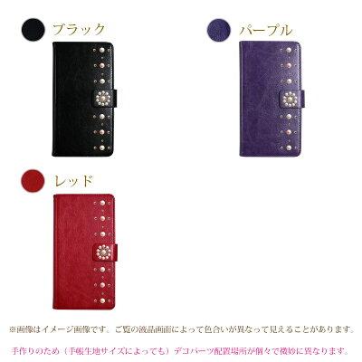 デコ手帳型スマホケースほぼ全機種対応きらきらゴージャスGooglePixel3aiPhone11ProMaxAQUOSsense2SH-01LAQUOSsense3liteXperiaAce他Galaxys10カバーAndroidOneX4シンプルかわいいおしゃれキラキラゴージャスビジューチャーム
