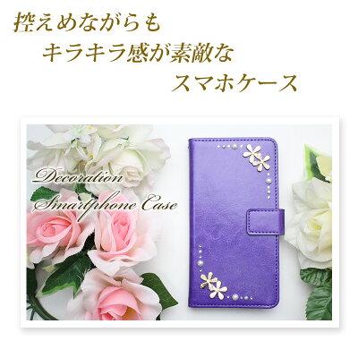 XperiaAceSO-02L他スマホケース手帳型ほぼ全機種対応デコiPhone7かわいいAQUOSsense2SH-01LSH-M08GalaxyS10+iPhone8iPhoneXSGalaxyFeel2SC-02LAQUOSR3SH-04LAndrodiOneS5かんたんスマホゴージャスキラキラケース携帯ケースビジュー