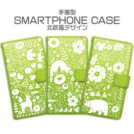 AQUOS sense3lite iPhone11 他 北欧グッズ ほぼ全機種対応 手帳型スマホケース iPhone8 ケース かわいいノルディック柄手帳型スマホケース シンプル ストラップホール付き 緑 北欧雑貨 おしゃれ携帯ケース くま きつね