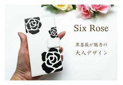 スマホケース手帳型当店取扱いほぼ全機種対応AndroidOneS5AQUOSsense2SH-M08XperiaXZ3らくらくスマートフォンmef−01lかんたんスマホ705KC他薔薇ローズゴージャス花柄かわいいシンプルおしゃれ綺麗大人可愛いきれいバラばら