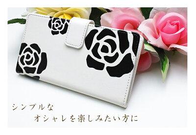 スマホケース手帳型当店取扱いほぼ全機種対応AndroidOneS5GalaxyFeel2SC-02LAQUOSsense2SH-M08かんたんスマホ705KC他薔薇ローズゴージャス花柄かわいいシンプルおしゃれイラスト大人可愛いきれいバラばら