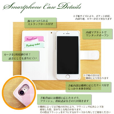 ほぼ全機種対応スマホケース手帳型ケースオシャレなシェブロン柄手帳型カバーGalaxyS10plusAQUOSsense2SHV43SH-01LAQUOSR3arrowsBe3F-02Lシンプルスタイリッシュ携帯ケースかわいい山形ギザギザ模様カクカクスタイリッシュ紫茶色カーキグレー