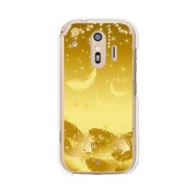 らくらくスマートフォン me F-01L ケース/カバー シリコンケースよりもコシがありゴミがつきにくいTPUカバー 【セラフィックフェザー TPUソフトケース】らくらくフォン f01l ケース カバー 保護 docomo ドコモ