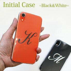 ほぼ全機種対応 GalaxyS10plus iPhone8 Xperia1 arrows Be3 F-02L iPhone XR ケース 【イニシャル ケース】 名前のイニシャルを名入れ カップル 色違いでお揃い シンプル ペア iPhone10R デザインクリアハードケース スマホケース カバー 携帯ケース