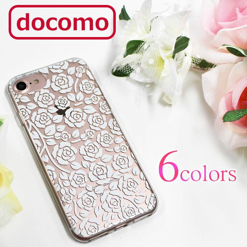 スマホケース シリコンケースよりもほどよいかたさで使いやすい 大人可愛い柔らかいTPUソフトケース【シルキーローズ】Xperia XZ3 SO-01L AQUOS sense2 iPhone6s イニシャル名入れ 女性向け 花柄 上品 薔薇 おしゃれ かわいい ゴージャス