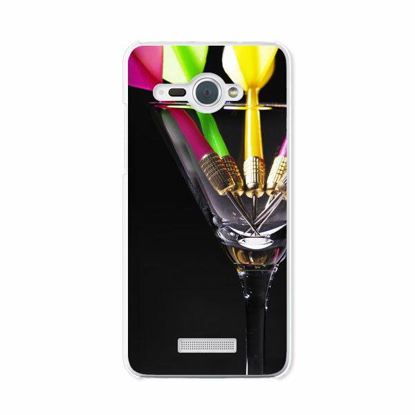 送料無料 HTC J butterfly HTL21 ケース/カバー シリコンよりもTPU☆ 【Darts ソフトな保護感のTPUケース】