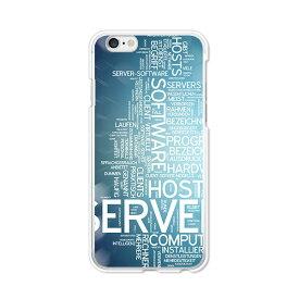 送料無料 iphone6s アイフォン ケース/カバー 【SERVER クリアケース素材】iphone6s ジャケット Apple au softbank docomo