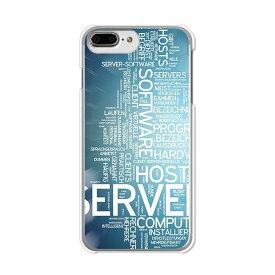 iPhone7 Plus , iPhone8 Plus ケース APPLE カバー/ケース シリコンよりもTPUカバー☆ 【SERVER TPUソフトケース】iphone7plus 保護 ジャケット docomo/au/softbank共通