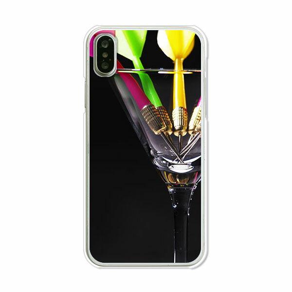 iPhone XS カバー/ケース シリコンケースよりもコシがありゴミがつきにくいTPUカバー 【Darts TPUソフトケース】iphonexs カバー iPhone10s 保護 docomo/au/softbank ipxs