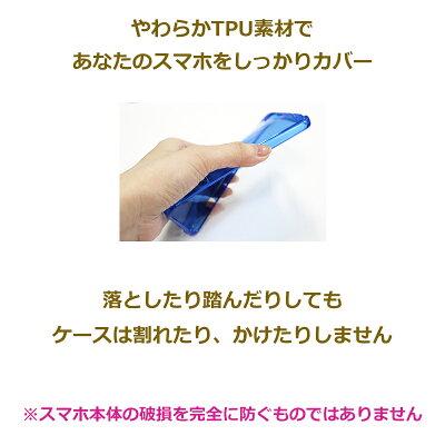 当店取扱TPUほぼ全機種対応スマホケースXperiaXZ3SO-01LAQUOSsense2SH-M08iPhone7iPhone8iPhoneXSAQUOSR2ケース【TPUカラーソフトケース:彩(いろどり)】シリコンケースよりもほどよい硬さandroidones5シンプル綺麗おしゃれ透明黄ばみ防止衝撃吸収