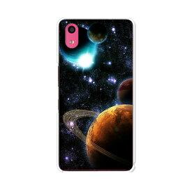 Qua phone QZ KYV44 / DIGNO A KYV44SKU / おてがるスマホ01 KYV44SFU 共通 ケース/カバー 【Universe クリアケース素材】Quaphone カバー DIGNOA KYV44_u お手軽スマホ01 KYV44_u2 au UQモバイル