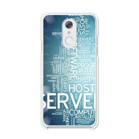 LG style L-03K カバー/ケース シリコンケースよりもコシがありゴミがつきにくいTPUカバー 【SERVER TPUソフトケース】lgstyle l03k カバー 保護 エルジー スタイル docomo ドコモ LG