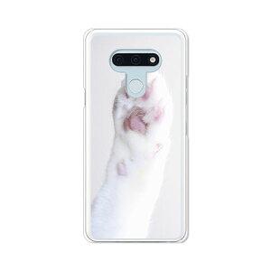LG style3 L-41A ケース/カバー 【肉きゅぅ クリアケース素材】l41a スマホケース LGスタイル3L41A ドコモ lgstyle3l41aケース 携帯カバー 携帯ケース