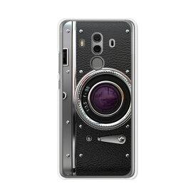 HUAWEI Mate 10 Pro ケース/カバー 【レトロCamera クリアケース素材】ファーウェイ mate10pro softbank 楽天モバイル SIMフリー等