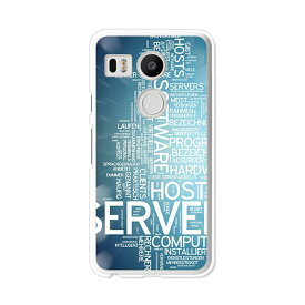 Google Nexus5x ケース/カバー 【SERVER クリアケース素材】ネクサス 5X ジャケット NEXUS Google グーグル docomo ドコモ