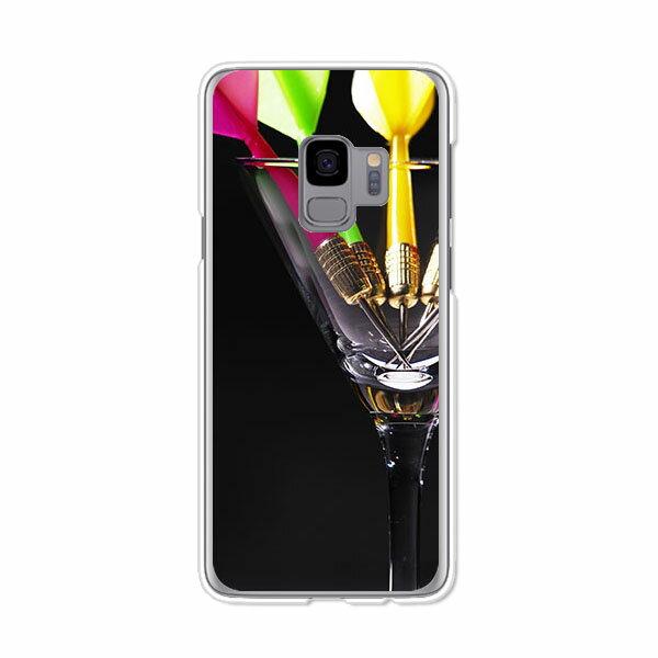 Galaxy S9 SC-02K / Galaxy S9 SCV38 共通 ケース/カバー 【Darts クリアケース素材】galaxys9 カバー ハードケース ギャラクシーS9 docomo au サムスン