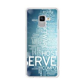 Galaxy Feel2 SC-02L ケース/カバー 【SERVER クリアケース素材】Galaxy Feel2 カバー ギャラクシー フィール2 SC02L docomo ドコモ