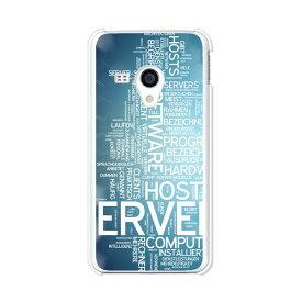 送料無料 AQUOS PHONE EX SH-02F / SH-M01 共通 ケース/カバー 【SERVER クリアケース素材】アクオスフォン SH02F ジャケット AQUOSPHONE