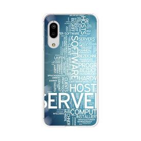 AQUOS sense3 SH-02M/SHV45/SH-M12/AQUOSsense3lite SH-RM12 共通カバー/ケース シリコンケースよりもコシがありゴミがつきにくいTPUカバー 【SERVER TPUソフトケース】shm12 shv45 アクオスセンス3ライト SIMフリー スマホカバー 携帯ケース