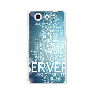 送料無料 Xperia A4 SO-04G ケース/カバー 【SERVER クリアケース素材】エクスペリア SO04G ジャケット XPERIA